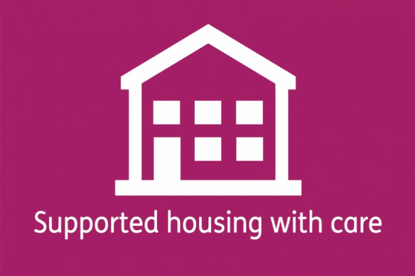 Supported Housing with care logo